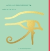 Alan Parsons Project - Eye In The Sky' 35th (3CD+BR+2LP+Flexi)