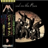 Paul McCartney - Band On The Run (Import Jap)