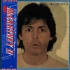 Paul McCartney - McCartney II (Import Jap)