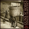 Guns N Roses - Chinese Democracy (Import)