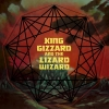 King Gizzard - Nonagon Infinity (Import)