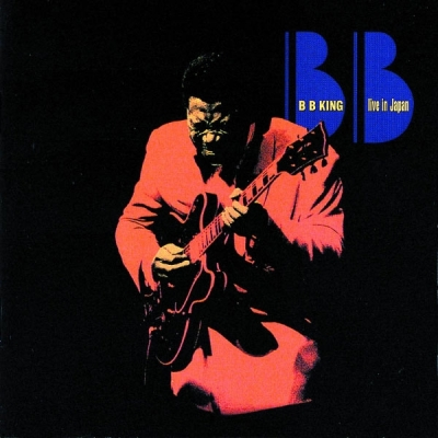 B.B. King - Live In Japan (Import)