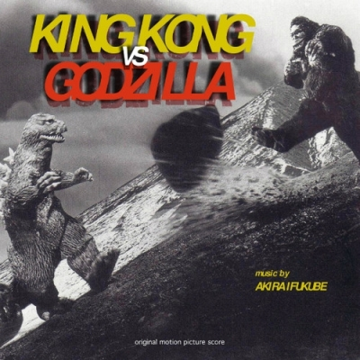 Soundtrack - King Kong Vs Godzilla