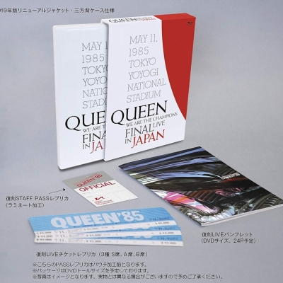 Queen - We Are The Champions Deluxe (BR Japan Import)
